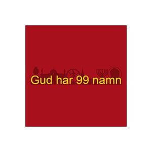 gud-har-99-namn.png
